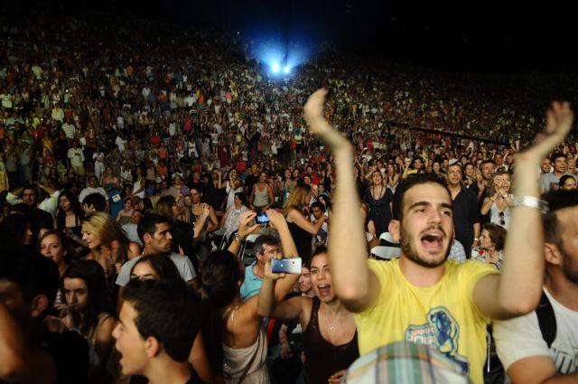 Ηταν «όλοι τους Ελληνες»   tanea.gr