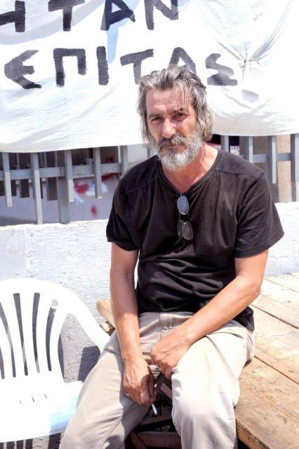 «Εμείς θέλουμε το εργοστάσιο ανοιχτό και με εργαζομένους»   tanea.gr