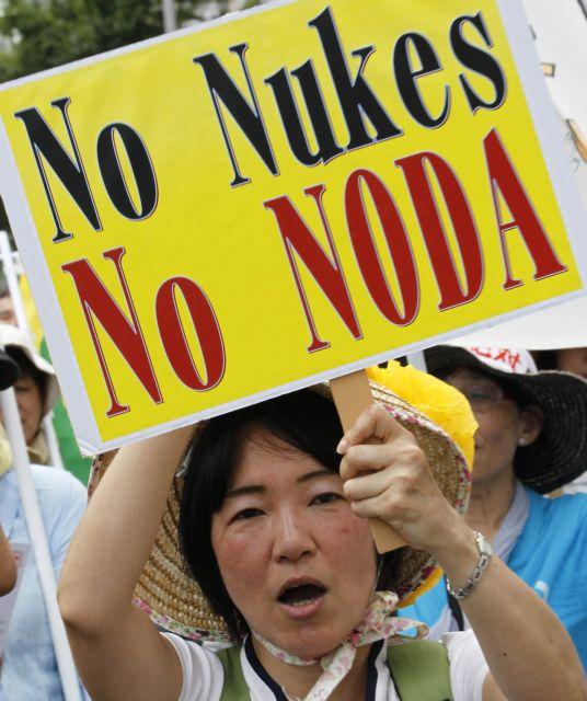 Διαδήλωση εναντίον της πυρηνικής ενέργειας   tanea.gr