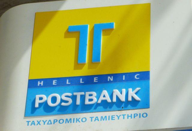 Αναβάθμιση υπηρεσιών   tanea.gr