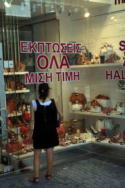 Χάνεται το 55% του τζίρου  στο εμπόριο το 2012   tanea.gr