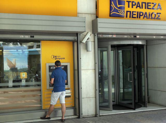 Νέοι φωτοβολταϊκοί σταθμοί | tanea.gr