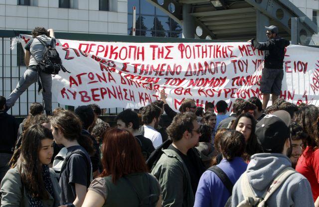 Οι αλλαγές στην Παιδεία | tanea.gr
