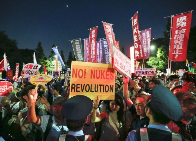 Ανθρώπινη αλυσίδα διαμαρτυρίας για την επιστροφή στην πυρηνική ενέργεια | tanea.gr