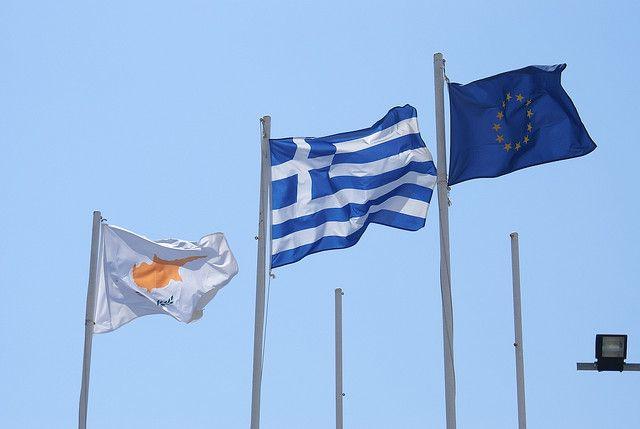 Κύπρος: Αρχίζει αύριο επαφές το κλιμάκιο της τρόικας | tanea.gr