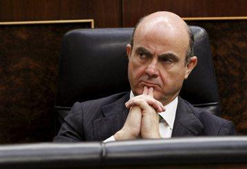 Ισπανία: Αναλαμβάνουμε την πλήρη ευθύνη για τη βοήθεια στις τράπεζες | tanea.gr