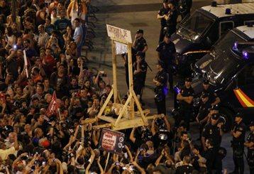 Επεισόδια στο κέντρο της Μαδρίτης μεταξύ διαδηλωτών και αστυνομίας | tanea.gr