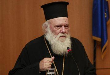 Για «δημιουργία στρεβλών εντυπώσεων» σε βάρος της Εκκλησίας κάνει λόγο ο Ιερώνυμος | tanea.gr