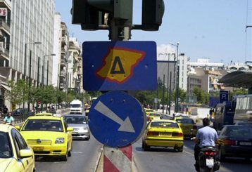 Χωρίς Δακτύλιο το κέντρο της Αθήνας | tanea.gr