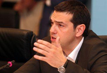 Τσίπρας: Πρέπει να εγκαταλείψουμε άμεσα το Μνημόνιο | tanea.gr