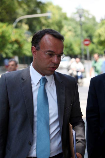 Διέρρηξαν το γραφείο του αναπληρωτή υπουργού Οικονομικών | tanea.gr
