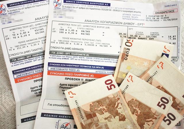 Φθηνότερο ρεύμα από τη ΔΕΗ για μεσαίες καταναλώσεις | tanea.gr