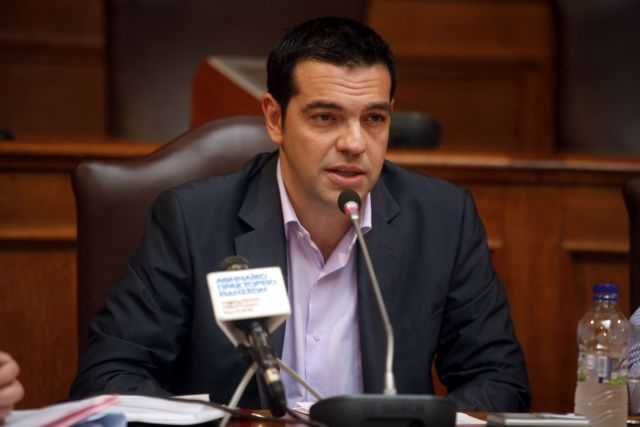 Πρόταση νόμου για τα υπερχρεωμένα νοικοκυριά κατέθεσε ο ΣΥΡΙΖΑ   tanea.gr