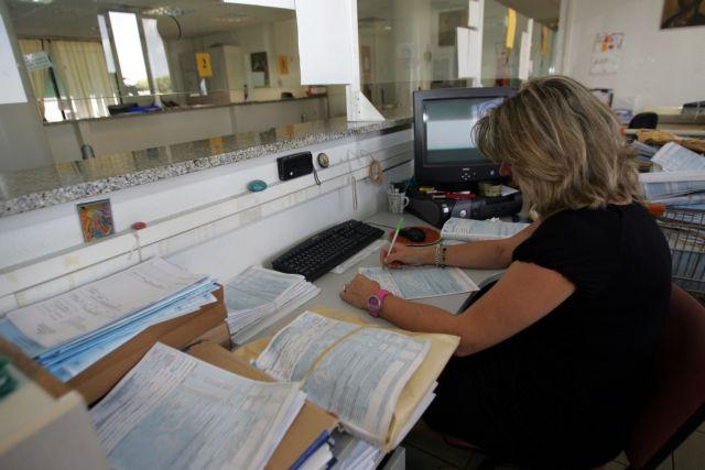 Μείωση μισθού 23,7% για έναν στους 10 εργαζόμενους το 2012 | tanea.gr