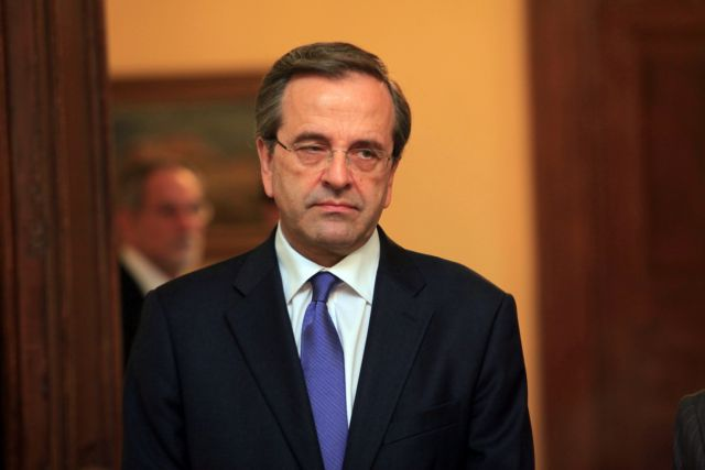 Σαμαράς: Λύση του Κυπριακού στο πλαίσιο του ΟΗΕ και του ευρωπαϊκού κεκτημένου   tanea.gr