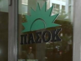 Πρώτο βήμα για την ανασύσταση του ΠΑΣΟΚ | tanea.gr