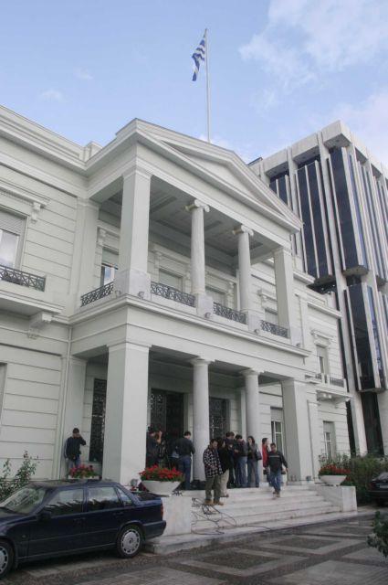 Αναστέλλεται η λειτουργία της ελληνικής πρεσβείας στη Δαμασκό   tanea.gr