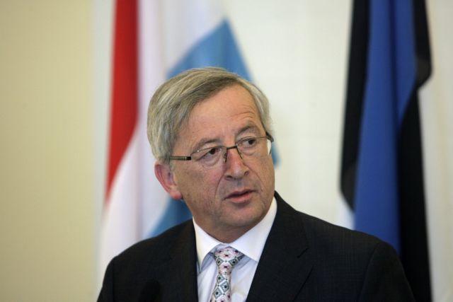 Ισχυρή δέσμευση Γιούνκερ για τη σταθερότητα της ευρωζώνης | tanea.gr