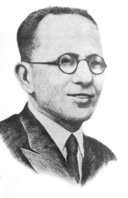 Μνήμη Δασκάλου   tanea.gr
