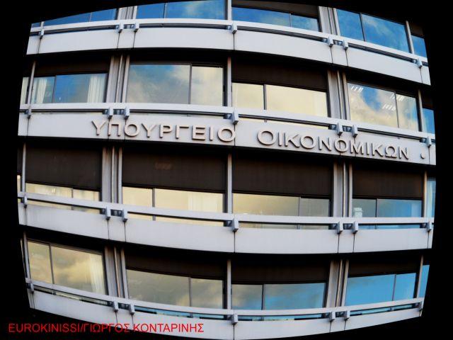 Γ.Γ. υπουργείου Οικονομικών: «Ο κατώτατος μισθός στην Ελλάδα είναι υψηλός»!   tanea.gr