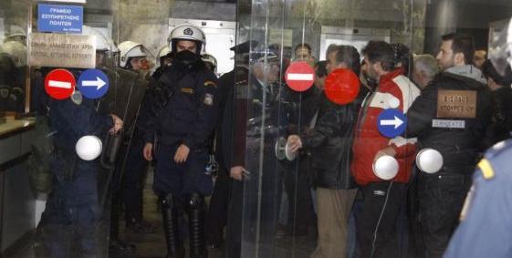 Λασιθιώτες κατέλαβαν την 7η Υγειονομική Περιφέρεια Κρήτης | tanea.gr