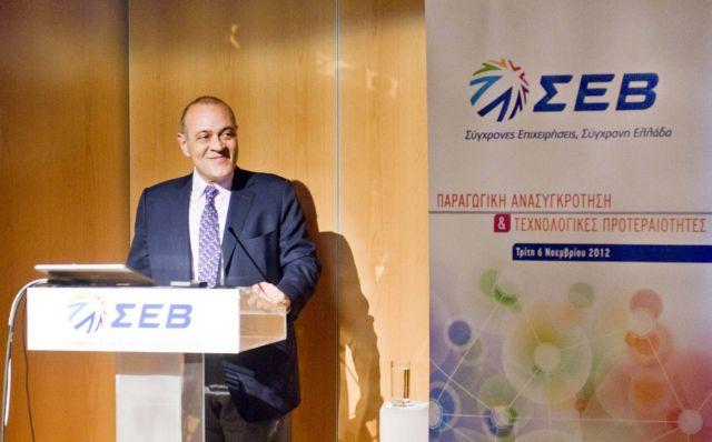 Λύσεις για το κόστος ενέργειας ζήτησε ο ΣΕΒ από τον Στουρνάρα | tanea.gr