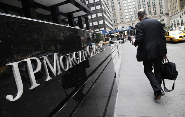 Περικοπές 19.000 θέσεων εργασίας ανακοίνωσε η JPMorgan   tanea.gr