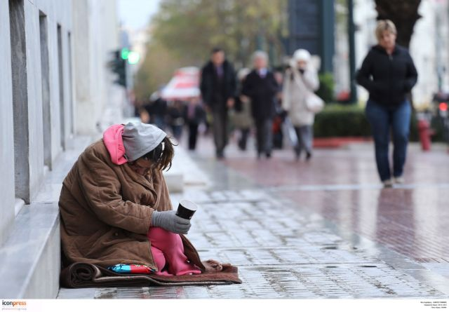 Eurostat: Το 31% του πληθυσμού στην Ελλάδα αντιμέτωπο με τον κίνδυνο της φτώχειας   tanea.gr