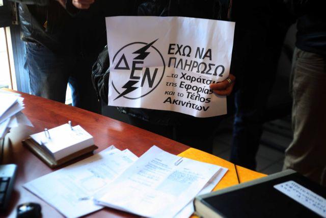 ΣΥΡΙΖΑ: Σύντροφοι, αδειάζουμε το «Δεν Πληρώνω» | tanea.gr