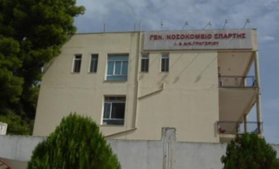 Ηλικιωμένος πυροβόλησε φυσιοθεραπευτή σε νοσοκομείο της Σπάρτης και μετά αυτοκτόνησε   tanea.gr