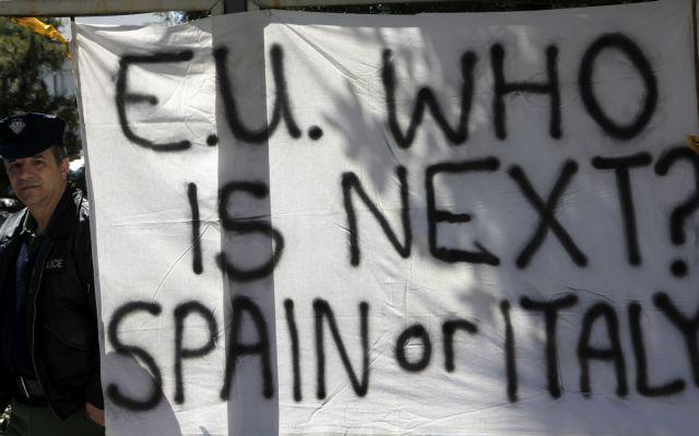 Δύο στους τρεις Κύπριους υπέρ της εξόδου της χώρας από την ευρωζώνη | tanea.gr