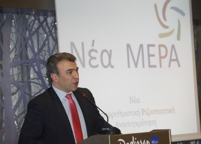 Νέα ΜΕΡΑ: Το νέο κόμμα που ανακοίνωσε ο Χρήστος Ζώης | tanea.gr