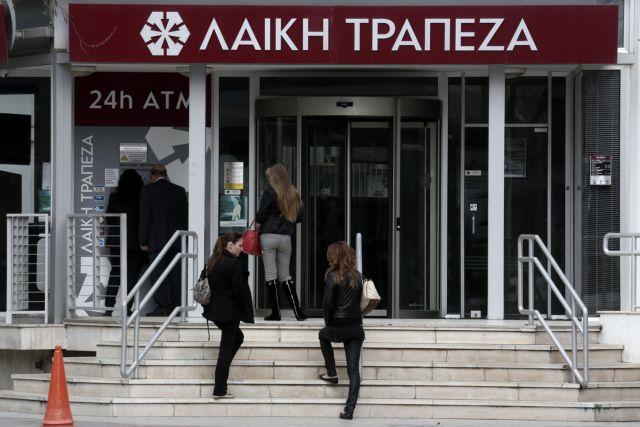 Φοβούνται για τη ζωή τους τα μέλη του ΔΣ της Λαϊκής Τράπεζας   tanea.gr
