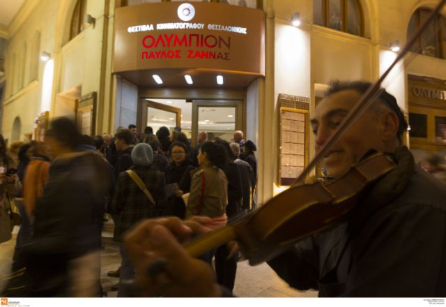 11 ελληνικά ντοκιμαντέρ στην «Αγορά» του 15ου Φεστιβάλ Ντοκιμαντέρ Θεσσαλονίκης | tanea.gr