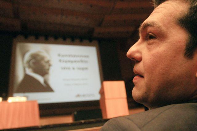 «Δίδαξε την ενότητα» συμφώνησαν όλοι για τον Κωνσταντίνο Καραμανλή | tanea.gr