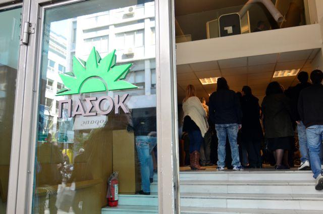 ΠΑΣΟΚ: «Μπορεί να μειωθεί ο ΦΠΑ στην εστίαση πριν την έναρξη της τουριστικής περιόδου»   tanea.gr