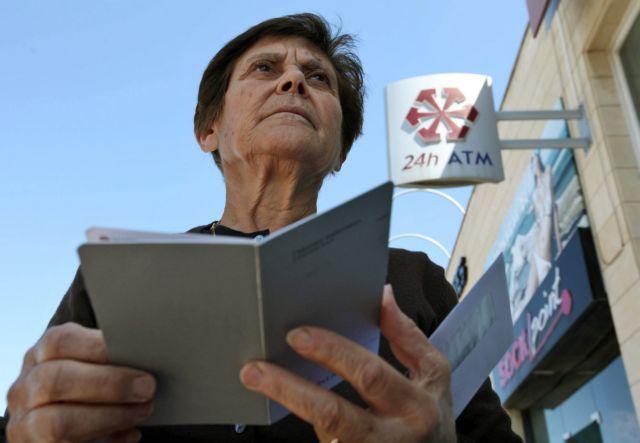 Standard and Poor's: Σταθερή η πιστοληπτική προοπτική της Κύπρου | tanea.gr