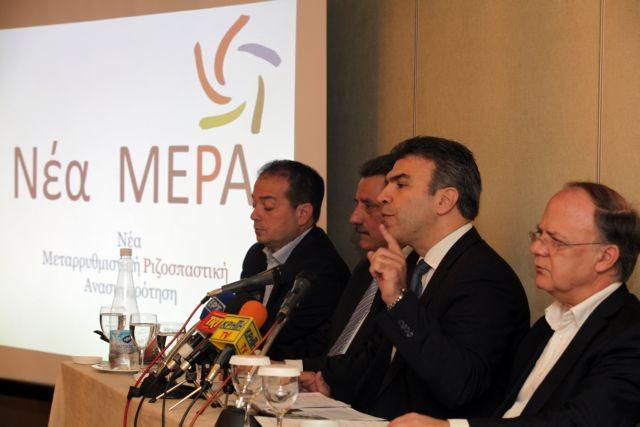 Να επιβεβαιώσουν αν το έλλειμμα το 2009 ήταν 15,6%, ζητά από πρώην υπουργούς της ΝΔ η Νέα Μέρα   tanea.gr