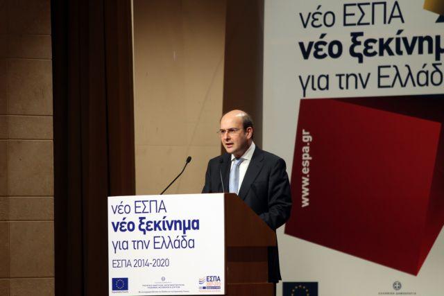 Παράταση του προγράμματος για τις μικρομεσαίες επιχειρήσεις ζητούν οι έμποροι | tanea.gr