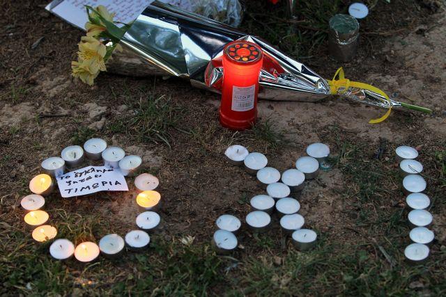 Μάρτυρας αυτοκτονίας στα Βριλήσσια: «Επαθα σοκ όταν τον είδα να καίγεται» | tanea.gr