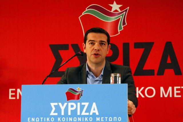 Τσίπρας: «Έναν αιώνα πίσω μας οδηγούν οι 15.000 απολύσεις» | tanea.gr