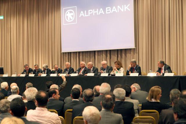 Η JP Morgan θα είναι σύμβουλος της Alpha Bank στην  αύξηση του μετοχικού κεφαλαίου της   tanea.gr