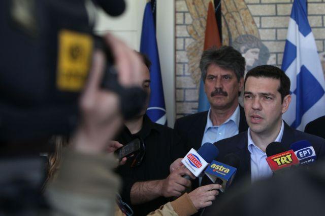 """Τσίπρας: «Στοπ στις """"τυφλές"""" περικοπές στις Ενοπλες Δυνάμεις»   tanea.gr"""