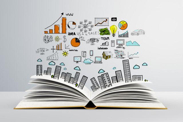 Ευκαιρίες επιμόρφωσης για τους δημοσίους υπαλλήλους | tanea.gr