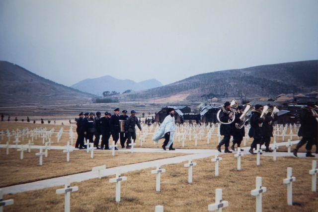 Οι έλληνες βετεράνοι της Κορέας θυμούνται | tanea.gr