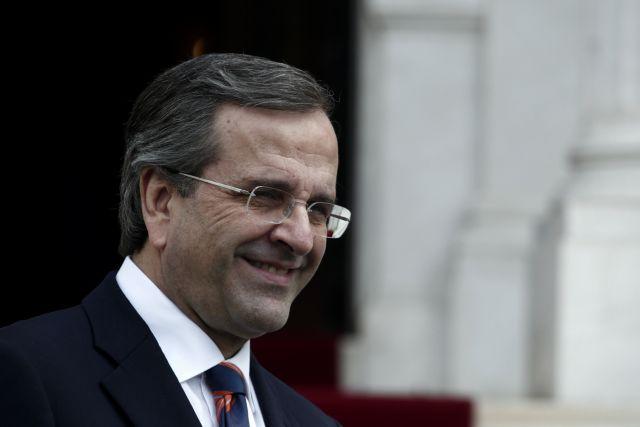 Σαμαράς: «Σε λίγο η Ελλάδα δεν θα εξαρτάται από Μνημόνια» | tanea.gr