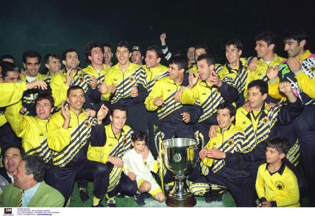 Ημασταν κάποτε πρωταθλητές | tanea.gr