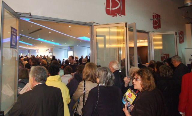 Οταν η νοσταλγία γίνεται sold out | tanea.gr