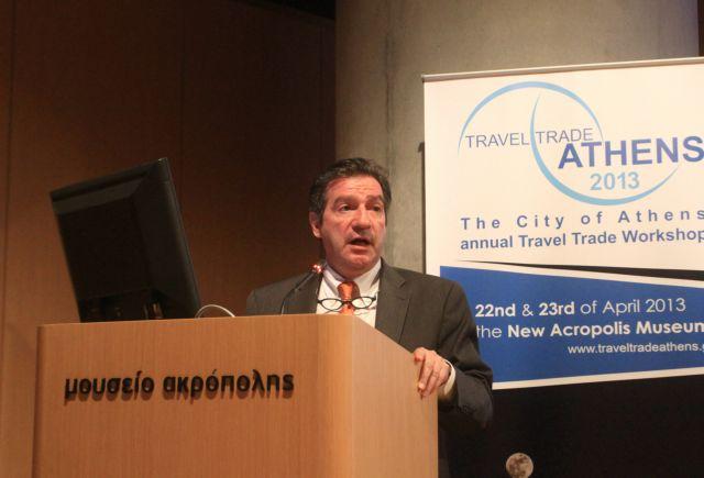 Πρωτοβουλίες για την προώθηση του τουρισμού της πρωτεύουσας από τον δήμο Αθηναίων   tanea.gr