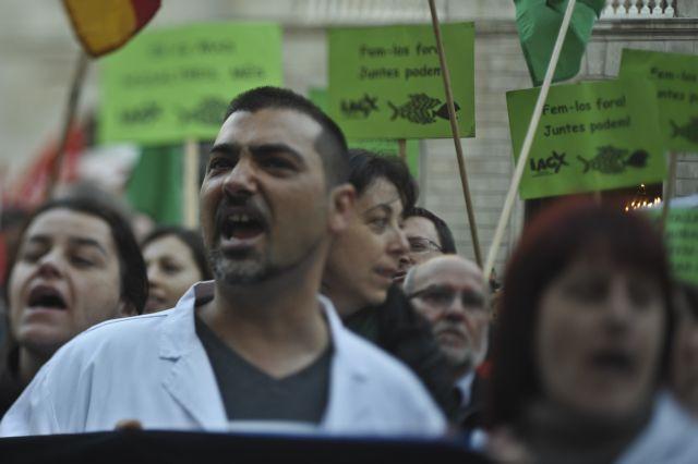 New Scientist: «Η λιτότητα βλάπτει σοβαρά την υγεία» | tanea.gr